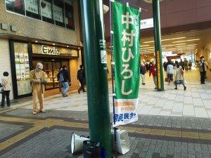 20191030sakai.jpg