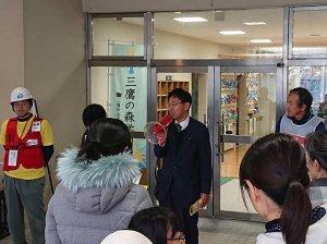20191123takayama1.jpg