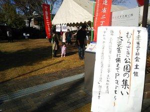 20191124murasaki.jpg