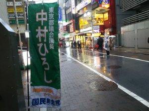 20191202kichijo.jpg
