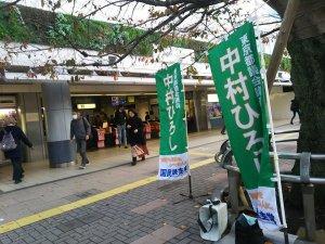 20191203sengawa.jpg