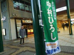20191204sakai.jpg