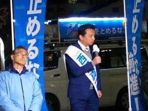 20191207nishioka.jpg