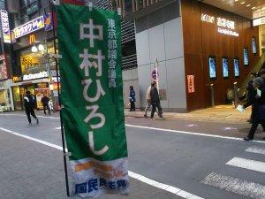 20191209kichijyoji.jpg