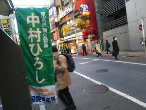 20191216kivhijyoji.jpg
