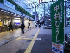 20191217sengawa.jpg