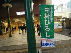 20191218sakai.jpg