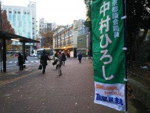 20191219kitaguchi.jpg