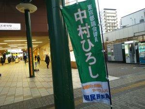 20191225sakai.jpg