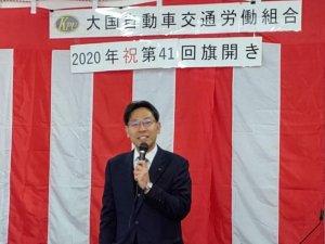 20200119okui.jpg