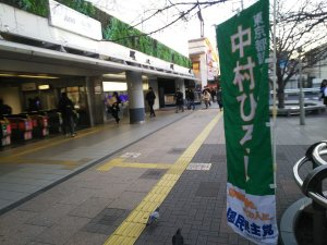 20200121sengawa.jpg