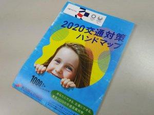 20200121tosho2.jpg