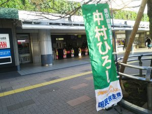 20200317sengawa.jpg