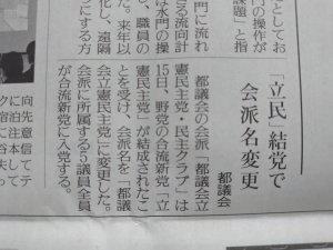 20200916kiji.jpg