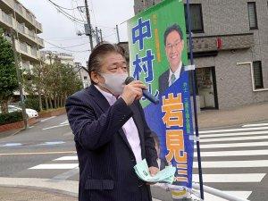 20201011iwami2.jpg