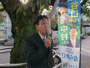 20201020sengawa.jpg