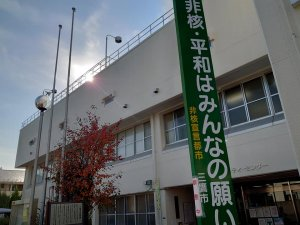 20201116iguchi.JPG