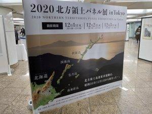 20201201hopo.jpg