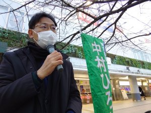 20210104sengawa.jpg