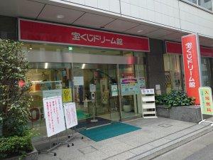 20210927kuji.jpg