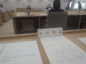 20211011zaisei.jpg