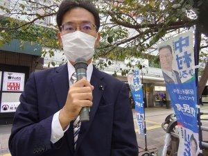 20211012sengawa.jpg