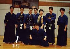 一橋大学剣道部時代