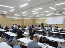 協働センターで第113回タウンミーティングを開催しました。