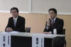 岡田克也元副総理の時局講演会を開催しました。