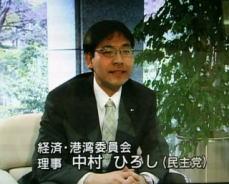 都議会の紹介のテレビ番組でインタビューを受けた様子が放映されました。