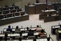 東京都議会定例会が11月29日から開会されました ~知事が謝罪するも説明は不十分~
