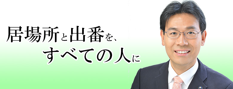 中村ひろし OFFICIAL WEBSITE